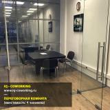Коворкинг IQ OFFICE Кожуховская