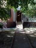 Офис у дома