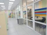 Мини-офисы