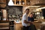 Зона Кафе