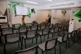 Конференц зал