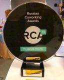 Победитель премии лучший социальный коворкинг!