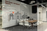 Переговорная комната «Большая»
