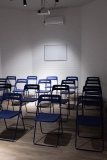 Конференц-зал на 25 мест