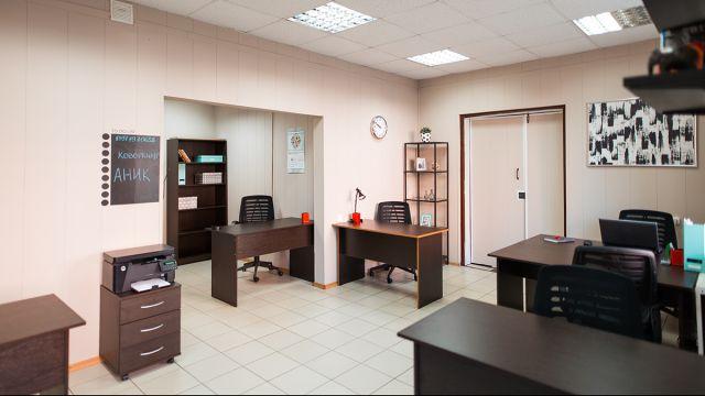Коворкинг центр Аник - Краснодонская