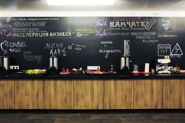 Кофе-стол в Деловаре