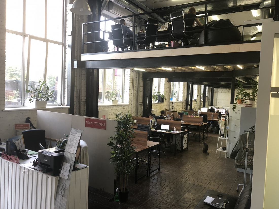 Start Hub