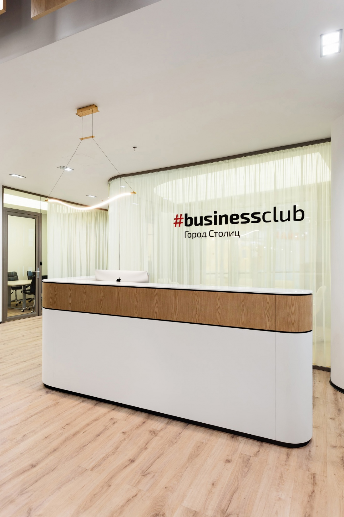 BusinessClub