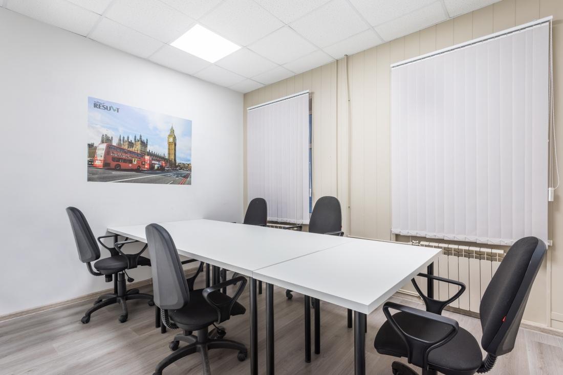 Офис 4-5