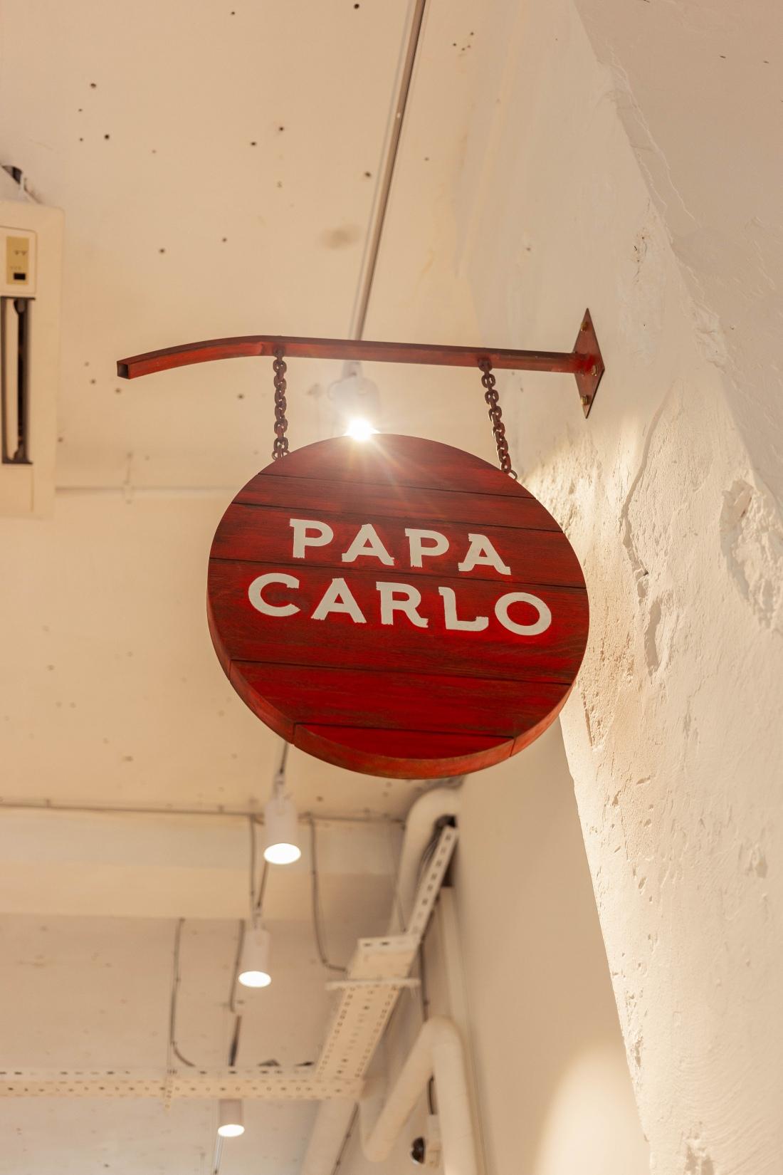 Дом Карло