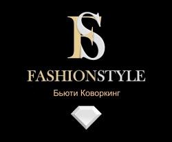Тариф «Место парикмахера/ NAIL мастера» - Fashion Style
