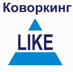 Тариф «ФРИЛАНС (1 день)» - Like