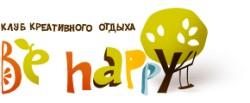 Коворкинг в клубе креативного отдыха `Be Happy`