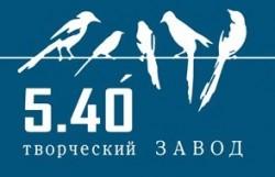 Тариф «Коворкинг» - Творческий ЗАВОД 5.40