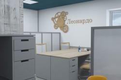 Коворкинг центр ЛЕОНАРДО