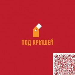 Коворкинг `Под Крышей` ЦРП `Новый Ростов`