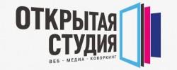 Открытая студия на карте Красноярска