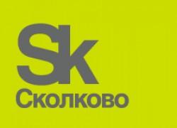 Большой коворкинг Технопарка `Сколково`