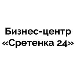 Тариф «210 000» - Сретенка 24