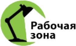 Коворкинг-Центр `Рабочая зона`