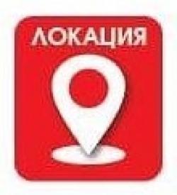 Тариф «Аренда презентационного зала» - ЛОКАЦИЯ