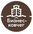 Коворкинг-центр `Бизнес-ковчег`