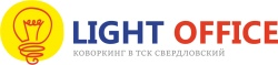 Тариф «Лекторий» - Light Office