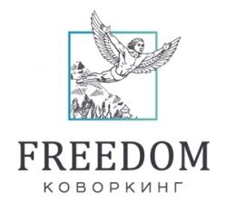 Тариф «Переговорная» - Коворкинг FREEDOM