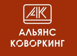 Тариф «Переговорная комната» - Альянс Коворкинг