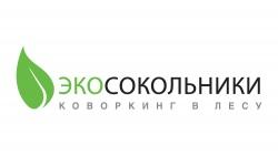 Тариф «Почасовой (с 10:00 до 20:00)» - ЭкоСокольники