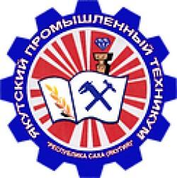 Коворкинг центр при Якутском промышленном техникуме