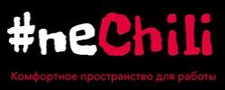 Тариф «NeChili» - NeChili
