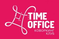 Коворкинг клуб Time Office-Карла Маркса