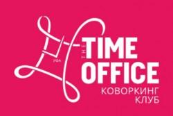 Коворкинг клуб TimeOffice-Кавказская