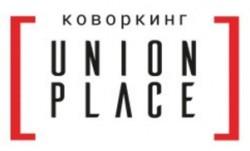 Коворкинг Union Place на Рязанском проспекте (БЦ Хамелеон)