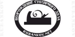 Тариф «Индивидуальное сопровождение проекта» - Открытая мастерская Rubankov СПб