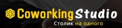 Коворкинг-Студия `Столик на одного`