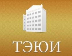 Коворкинг-центр ТЭЮИ