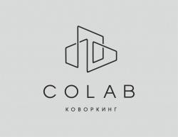 Тариф «Конференц-зал» - COLAB
