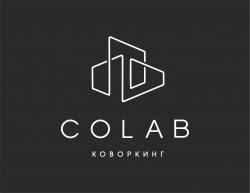 COLAB Коворкинг - фотогалерея