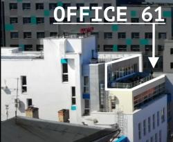 Коворкинг Office61