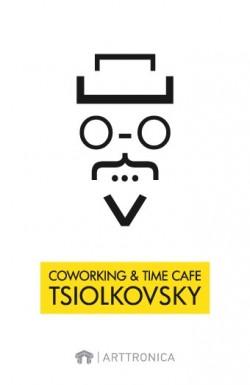 Tsiolkovsky anticafe&coworking