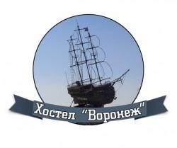 Коворкинг в хостеле Воронеж
