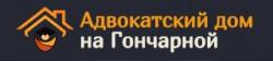 Адвокатский дом на Гончарной на карте Москвы