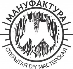 DIY мастерская `МАНУФАКТУРА`