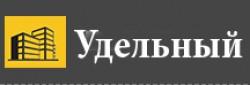 Бизнес Центр Удельный