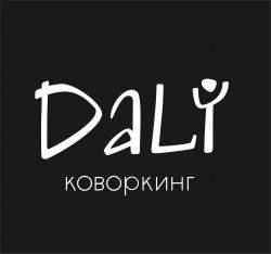 «DaLi» коворкинг/ лекторий / мастерская