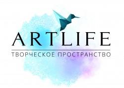 Artlife творческое пространство