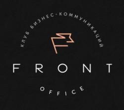 FRONT office на карте Новосибирска