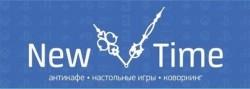 Тариф «Безлимит» - New Time